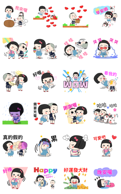 Khing Khing and Friends Line Sticker GIF & PNG Pack: Animated & Transparent No Background | WhatsApp Sticker