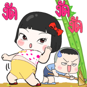 KhingKhing and Mhoodeng: Loving Buddies Sticker for LINE & WhatsApp | ZIP: GIF & PNG