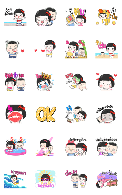 KhingKhing and Mhoodeng: Loving Buddies Line Sticker GIF & PNG Pack: Animated & Transparent No Background | WhatsApp Sticker