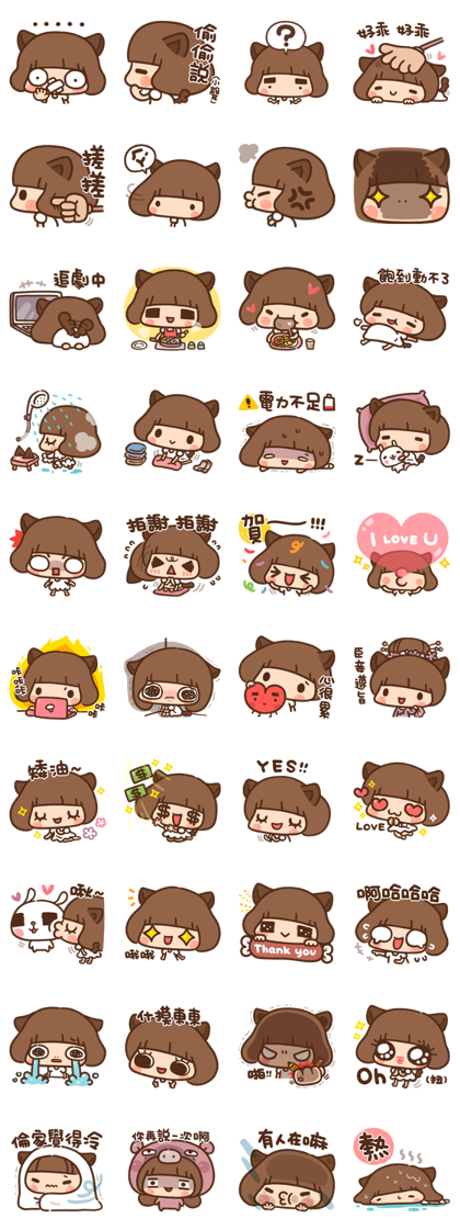 Kinoko - Puppy Girl Line Sticker GIF & PNG Pack: Animated & Transparent No Background | WhatsApp Sticker
