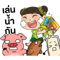 Knorr: Happy Songkran Day Sticker for LINE & WhatsApp | ZIP: GIF & PNG