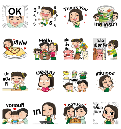 Knorr: Happy Songkran Day Line Sticker GIF & PNG Pack: Animated & Transparent No Background | WhatsApp Sticker