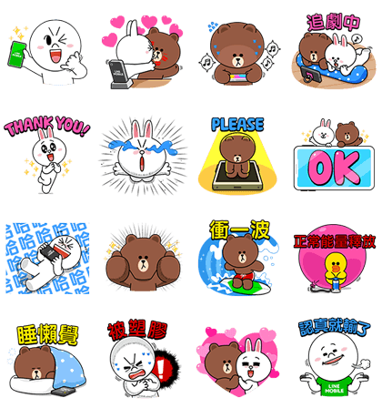 LINE MOBILE & LINE FRIENDS Happy Days Line Sticker GIF & PNG Pack: Animated & Transparent No Background | WhatsApp Sticker