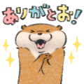 LINE Part Time Jobs × Cute Lie Otter Sticker for LINE & WhatsApp | ZIP: GIF & PNG
