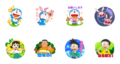 LINE PokoPoko × Doraemon the Movie 2019 Line Sticker GIF & PNG Pack: Animated & Transparent No Background | WhatsApp Sticker