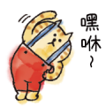 Lazy Nyansuke (Chinese Version II)