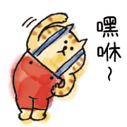 Lazy Nyansuke (Chinese Version II) Sticker for LINE & WhatsApp   ZIP: GIF & PNG