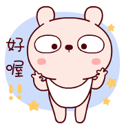 Lengtoo Baby's Indoorsy Life Sticker for LINE & WhatsApp | ZIP: GIF & PNG