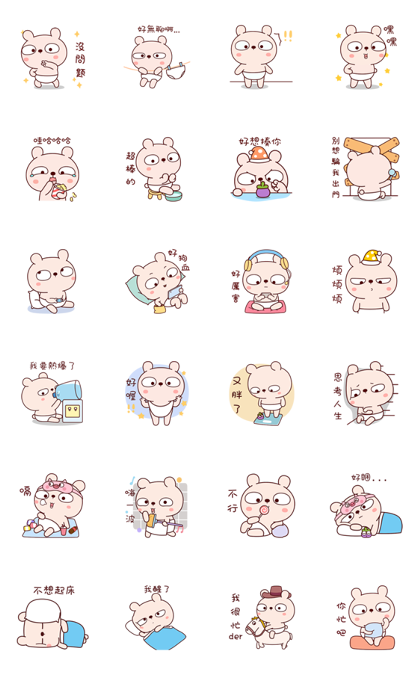 Lengtoo Baby's Indoorsy Life Line Sticker GIF & PNG Pack: Animated & Transparent No Background | WhatsApp Sticker