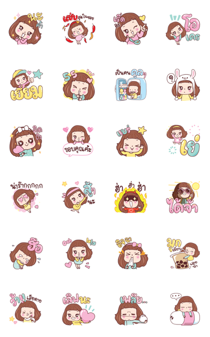 Miedie Oohlala Line Sticker GIF & PNG Pack: Animated & Transparent No Background | WhatsApp Sticker