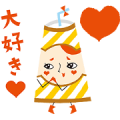 Miss CAFEORE Sticker for LINE & WhatsApp | ZIP: GIF & PNG