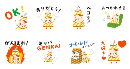 Miss CAFEORE Line Sticker GIF & PNG Pack: Animated & Transparent No Background | WhatsApp Sticker