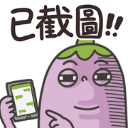 Mr. Eggplant: Trash Talker Sticker for LINE & WhatsApp | ZIP: GIF & PNG