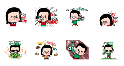 NESCAFÉ Line Sticker GIF & PNG Pack: Animated & Transparent No Background | WhatsApp Sticker