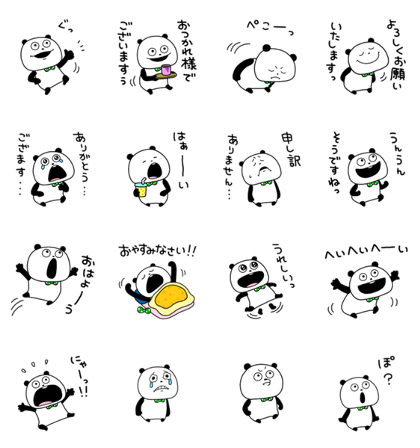 NEWS × Gokigen panda Line Sticker GIF & PNG Pack: Animated & Transparent No Background | WhatsApp Sticker