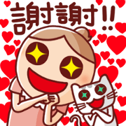 Nonie Animated Sound Stickers 8 Sticker for LINE & WhatsApp | ZIP: GIF & PNG