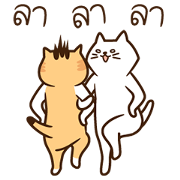 Nyangs: Hurry, Mew! Busy, Mew! Sticker for LINE & WhatsApp | ZIP: GIF & PNG