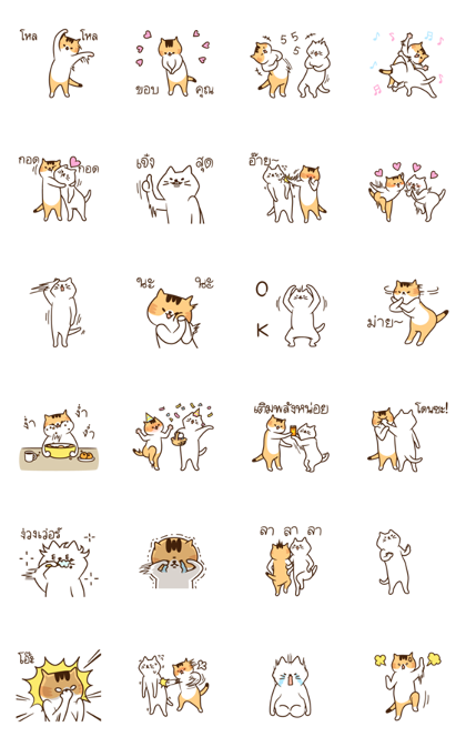 Nyangs: Hurry, Mew! Busy, Mew! Line Sticker GIF & PNG Pack: Animated & Transparent No Background | WhatsApp Sticker