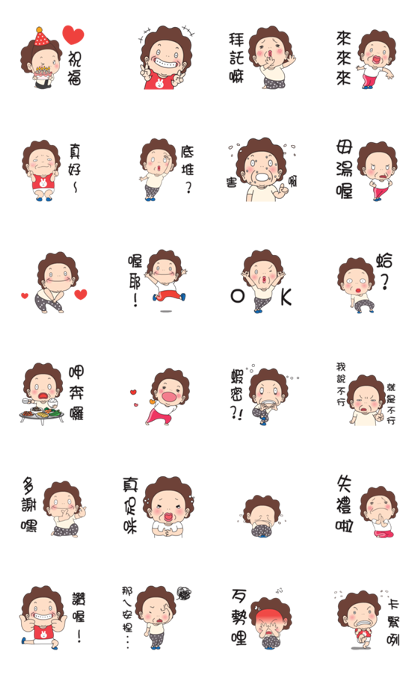 Oh! My Madame Line Sticker GIF & PNG Pack: Animated & Transparent No Background | WhatsApp Sticker