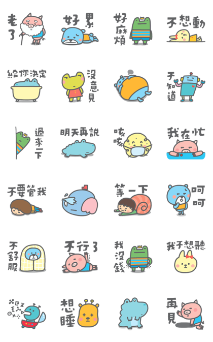 P714★Lazy Day Line Sticker GIF & PNG Pack: Animated & Transparent No Background | WhatsApp Sticker