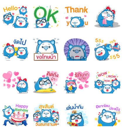 PIGGY GANG: Hello Summer Line Sticker GIF & PNG Pack: Animated & Transparent No Background | WhatsApp Sticker