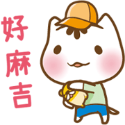 PO Chan with the Maji Mouse: Student Sticker for LINE & WhatsApp | ZIP: GIF & PNG