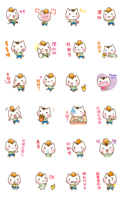 PO Chan with the Maji Mouse: Student Line Sticker GIF & PNG Pack: Animated & Transparent No Background | WhatsApp Sticker