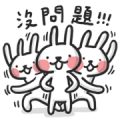 Pcone × Hello! Rabbits! 16 Stickers Sticker for LINE & WhatsApp | ZIP: GIF & PNG