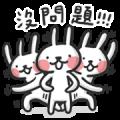 Pcone × Hello! Rabbits! 16 Stickers