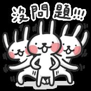 Pcone × Hello! Rabbits! 16 Stickers Sticker for LINE & WhatsApp   ZIP: GIF & PNG