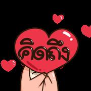 Piggy DukDik by Ton-Mai Sticker for LINE & WhatsApp | ZIP: GIF & PNG