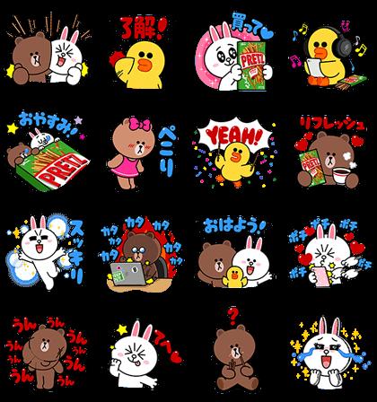 Pretz × BROWN & FRIENDS Line Sticker GIF & PNG Pack: Animated & Transparent No Background | WhatsApp Sticker