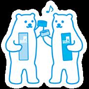 SEA BREEZE Polar Bear Stickers Sticker for LINE & WhatsApp | ZIP: GIF & PNG