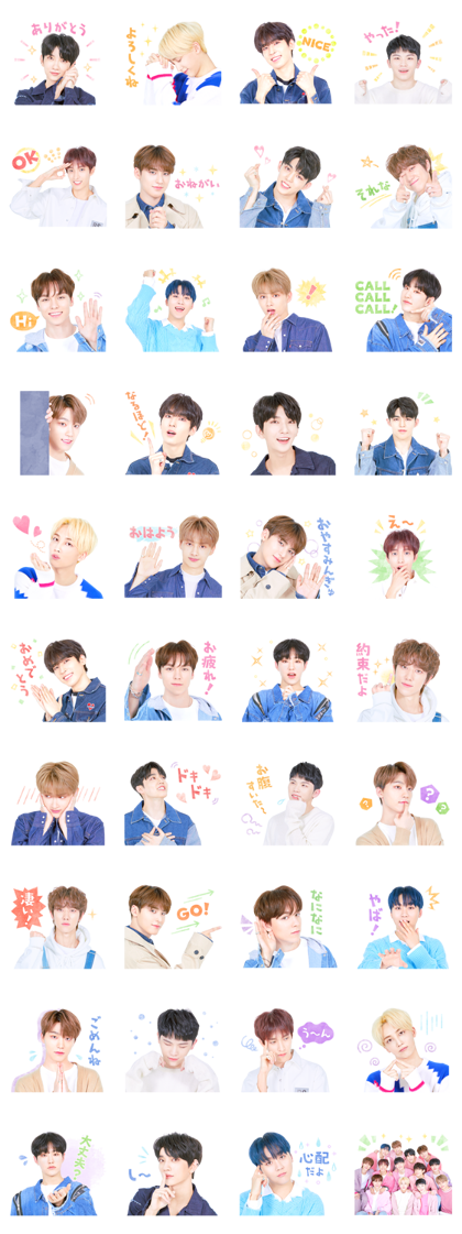 SEVENTEEN HARU Ver. Line Sticker GIF & PNG Pack: Animated & Transparent No Background | WhatsApp Sticker
