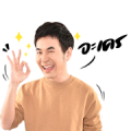 STAMP: The Sticker Sticker for LINE & WhatsApp | ZIP: GIF & PNG