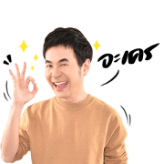 STAMP: The Sticker Sticker for LINE & WhatsApp   ZIP: GIF & PNG