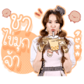 SWEAT16! BUBBLE TEA Sticker for LINE & WhatsApp | ZIP: GIF & PNG