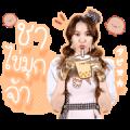 SWEAT16! BUBBLE TEA Sticker for LINE & WhatsApp | ZIP: GIF & PNG