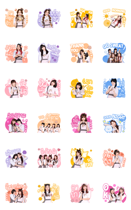 SWEAT16! BUBBLE TEA Line Sticker GIF & PNG Pack: Animated & Transparent No Background | WhatsApp Sticker