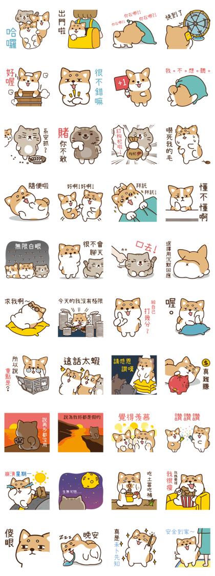 Shibasays - The Sleeping Prince Line Sticker GIF & PNG Pack: Animated & Transparent No Background | WhatsApp Sticker