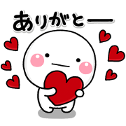 Shiromaru × SHOPLIST Sticker for LINE & WhatsApp | ZIP: GIF & PNG