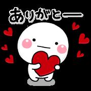Shiromaru × SHOPLIST Sticker for LINE & WhatsApp | ZIP: GIF & PNG