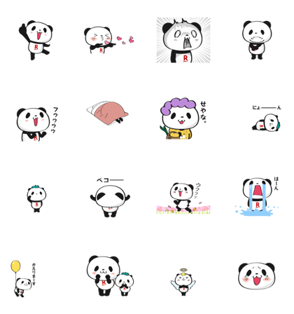 Shopping Panda - 13593 Line Sticker GIF & PNG Pack: Animated & Transparent No Background | WhatsApp Sticker