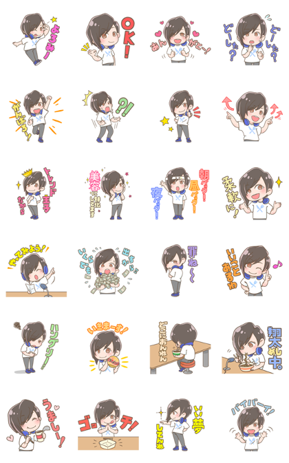 Shouta Aoi Hungry Night Line Sticker GIF & PNG Pack: Animated & Transparent No Background | WhatsApp Sticker