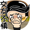 Siao He - Nonsense Sticker for LINE & WhatsApp | ZIP: GIF & PNG