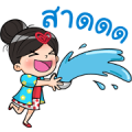 Songkran with Nong Wanyen Sticker for LINE & WhatsApp | ZIP: GIF & PNG