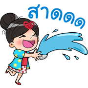 Songkran with Nong Wanyen Sticker for LINE & WhatsApp | ZIP: GIF & PNG