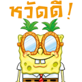 SpongeBob SquarePants Vacation Sticker for LINE & WhatsApp | ZIP: GIF & PNG