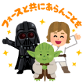 Star Wars Stickers by Takashi Mifune