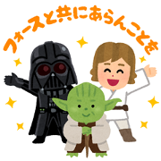 Star Wars Stickers by Takashi Mifune Sticker for LINE & WhatsApp | ZIP: GIF & PNG